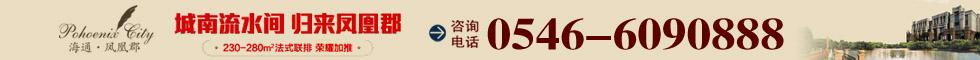 http://p3.pccoo.cn/vote/20150806/2015080621011023387977.jpg