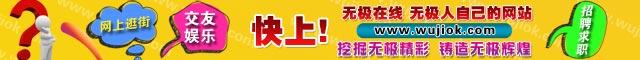 http://p3.pccoo.cn/vote/20150819/2015081911181750543195.jpg