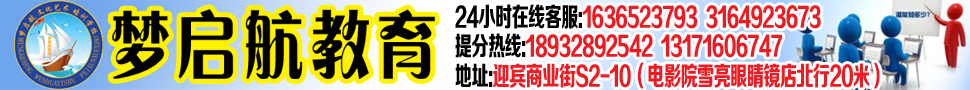 http://p3.pccoo.cn/vote/20150905/2015090517115280536585.jpg