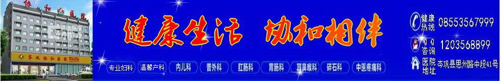 http://p3.pccoo.cn/vote/20150920/2015092013392089383899.jpg
