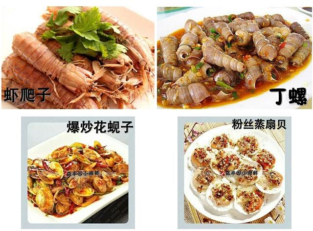 各类海鲜小炒品种齐全
