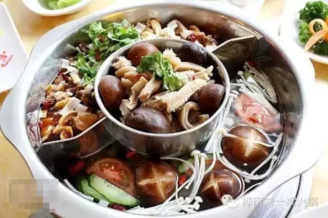 33鸳鸯火锅-刘一桌火锅