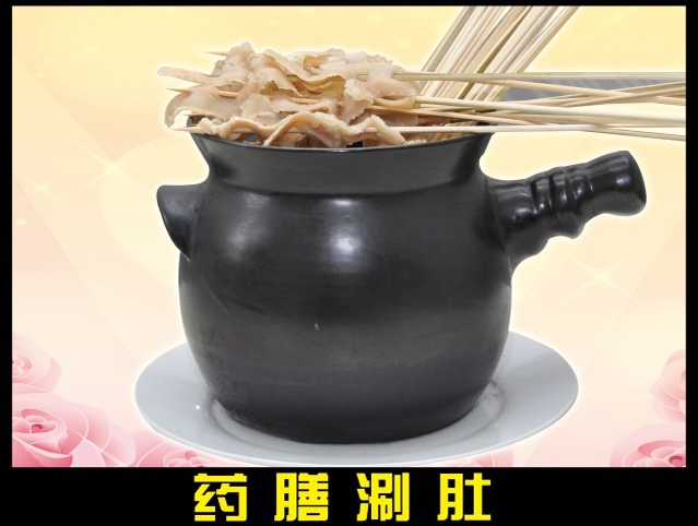 36药膳涮肚-可口香肚王烧烤桦南店