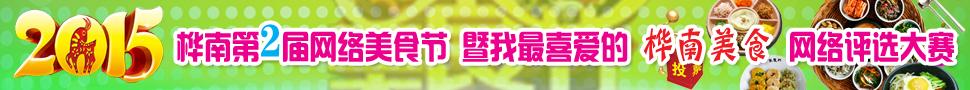 http://p3.pccoo.cn/vote/20151001/2015100109233679995410.jpg