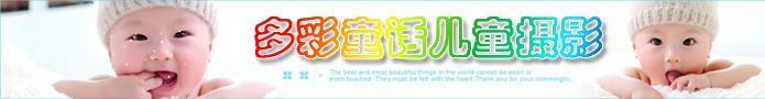 http://p3.pccoo.cn/vote/20151019/2015101913090821888665.jpg