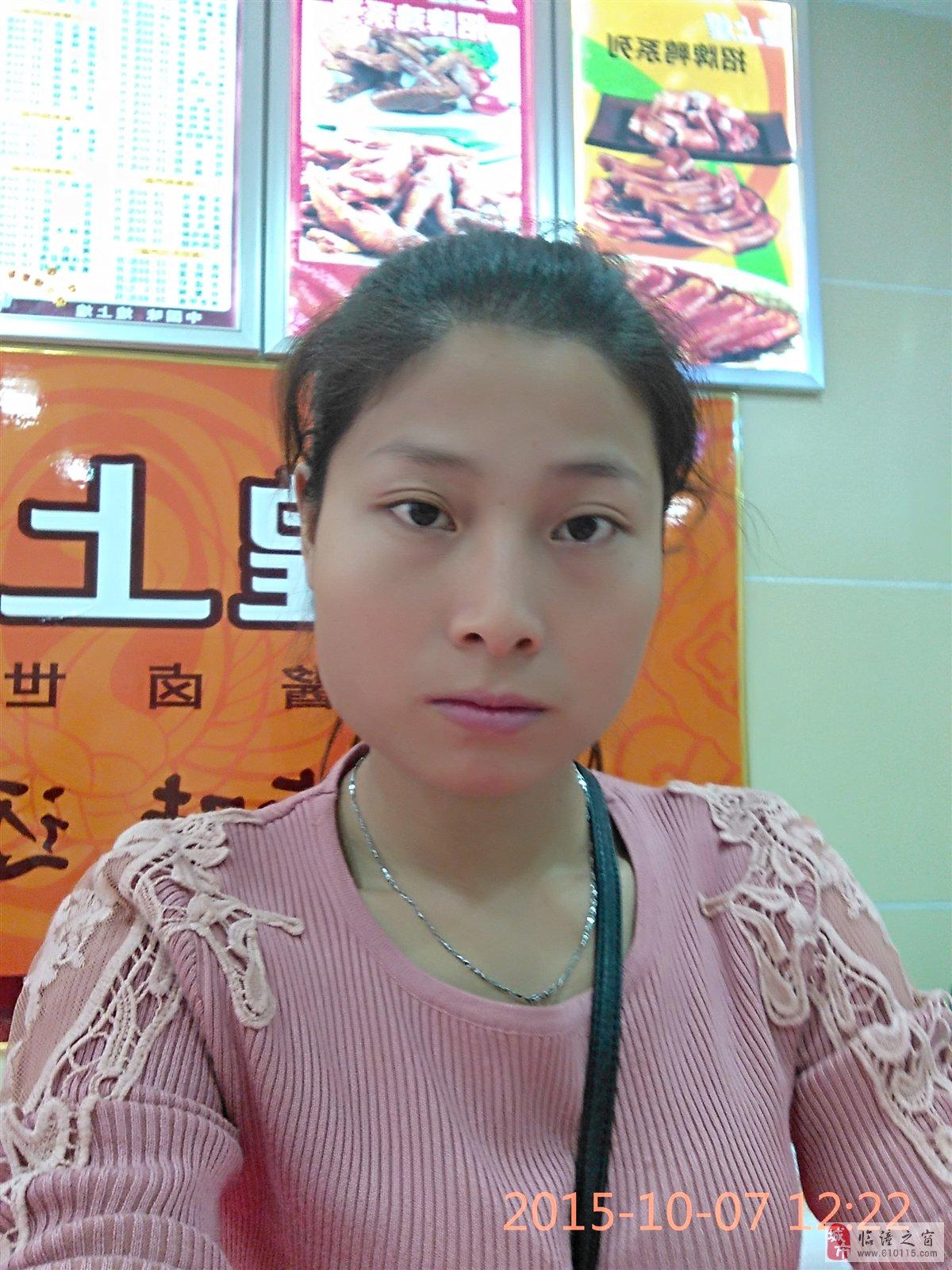 投票排行榜_临潼最美女创客(高颜值老板娘)第中国混血美女西班牙图片