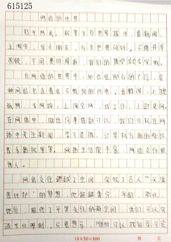 新生王歌谱五线谱