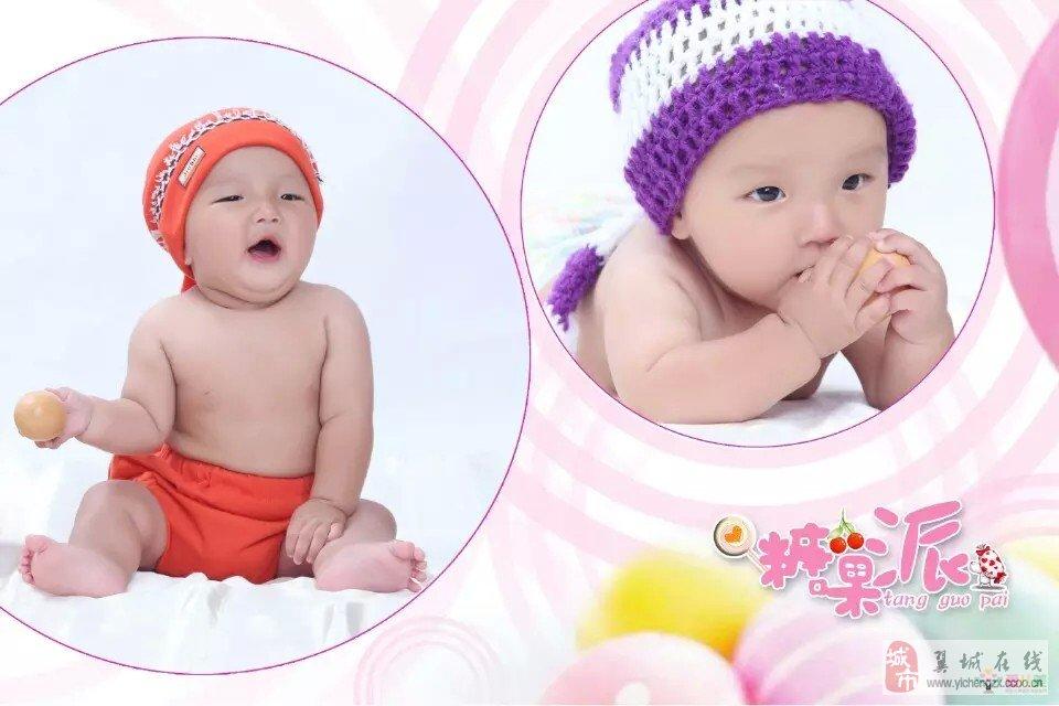 臭臭 性别:女 出生                宝宝兴趣:听歌 宝宝宣言:最萌宝贝