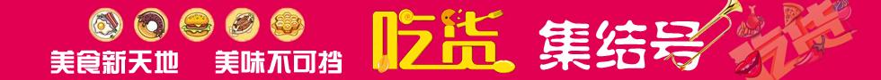 http://p3.pccoo.cn/vote/20151026/2015102612052660649074.jpg