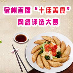 http://p3.pccoo.cn/vote/20151115/2015111520015759876185.jpg