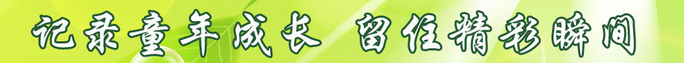 http://p3.pccoo.cn/vote/20151122/2015112222175901622883.jpg