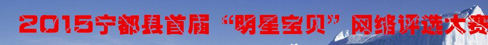 http://p3.pccoo.cn/vote/20151125/2015112520545305187118.jpg