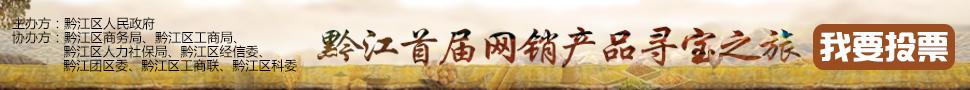 http://p3.pccoo.cn/vote/20151126/2015112613243901738437.jpg