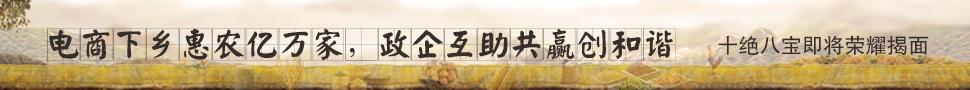 http://p3.pccoo.cn/vote/20151126/2015112613250613849723.jpg