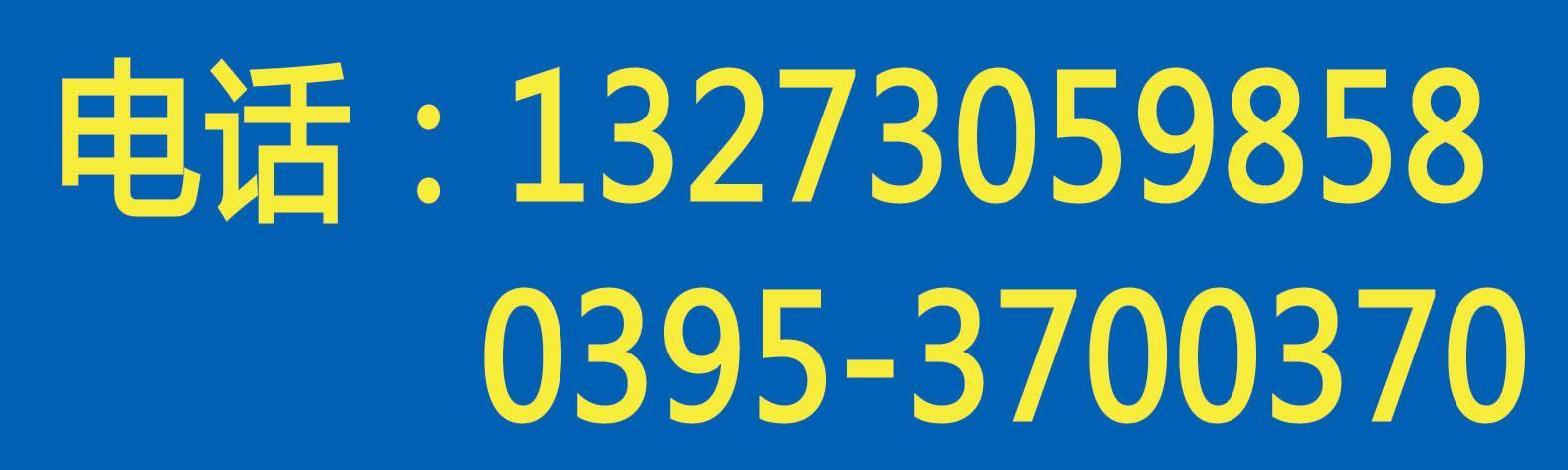 logo 标识 标志 设计 矢量 矢量图 素材 图标 1575_472