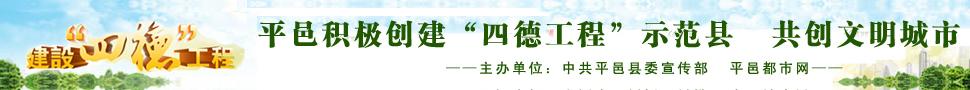 http://p3.pccoo.cn/vote/20151215/2015121515402823228675.jpg