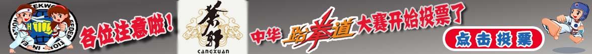 http://p3.pccoo.cn/vote/20151225/2015122516275142260709.jpg