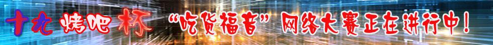 http://p3.pccoo.cn/vote/20151230/2015123016301254970503.jpg