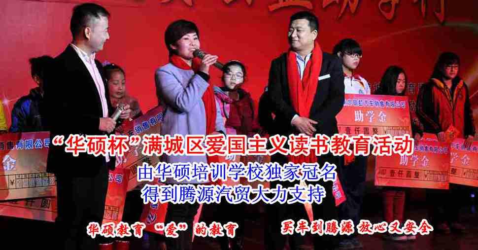 http://p3.pccoo.cn/vote/20151231/2015123123415014510977.jpg