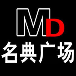 http://p3.pccoo.cn/vote/20160104/2016010410465045272540.jpg