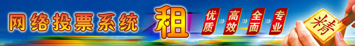 http://p3.pccoo.cn/vote/20160116/2016011621285373580822.jpg