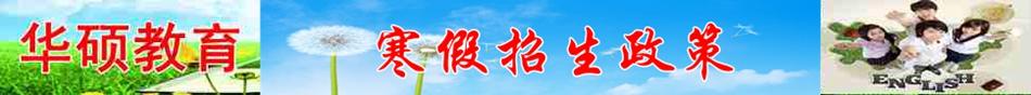 http://p3.pccoo.cn/vote/20160117/2016011714053815425326.jpg