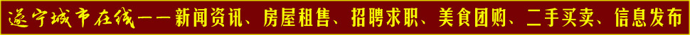 http://p3.pccoo.cn/vote/20160120/2016012014361599546781.jpg