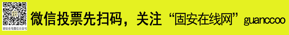 http://p3.pccoo.cn/vote/20160121/2016012110105788377769.jpg