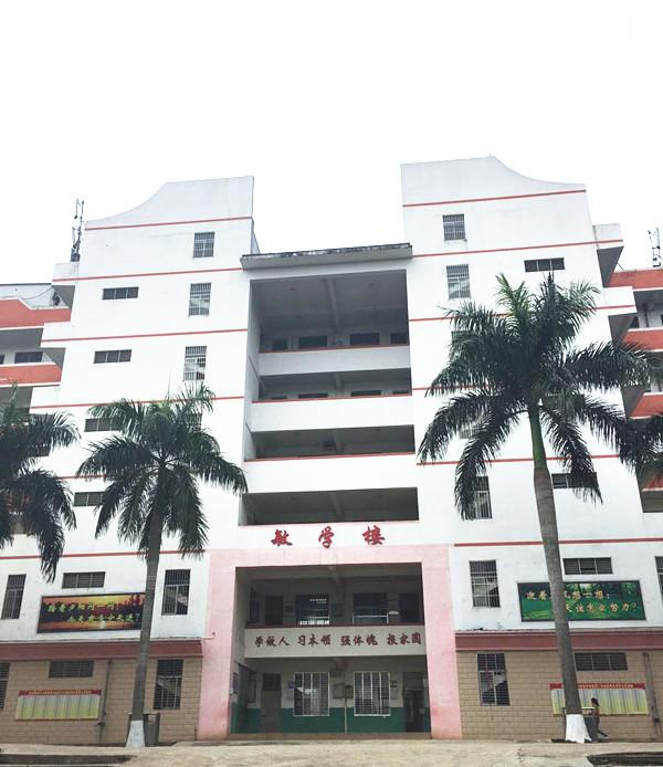 儋州市第四中学 儋州市区最美中学校园评选图片