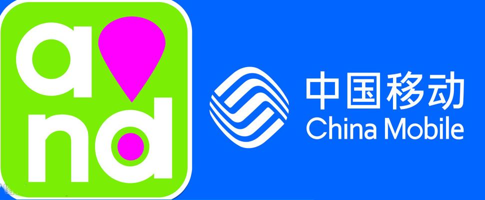 中国移动logo矢量图 720