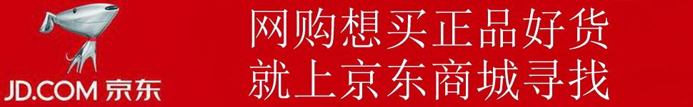 http://p3.pccoo.cn/vote/20160403/2016040300093541369922.jpg