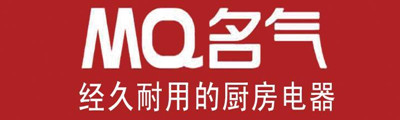 萍乡名气厨电