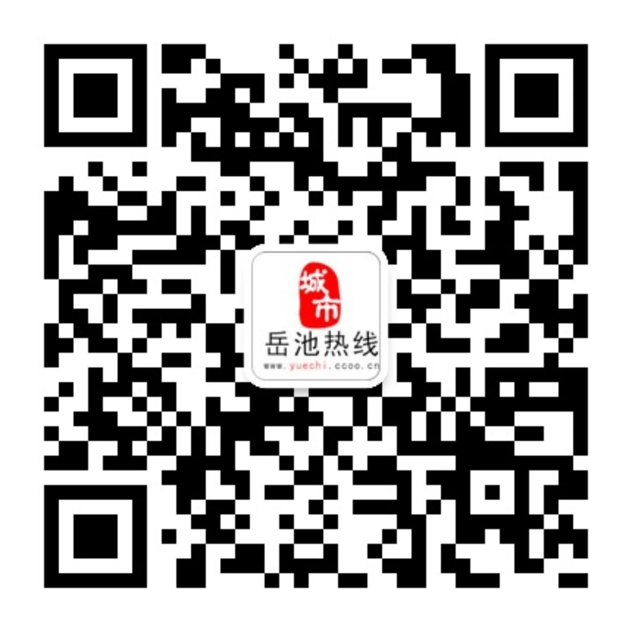 http://p3.pccoo.cn/vote/20160417/2016041715043220591278.jpg