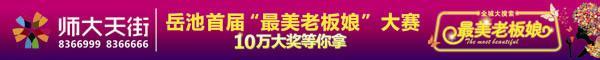 http://p3.pccoo.cn/vote/20160429/2016042908534347762104.jpg