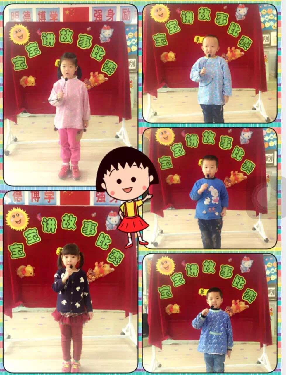 幼儿园勇气图片