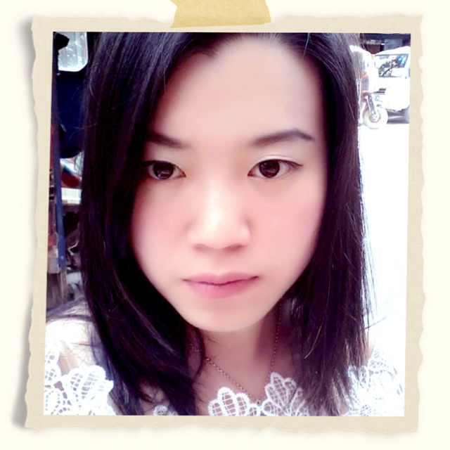 qingxin