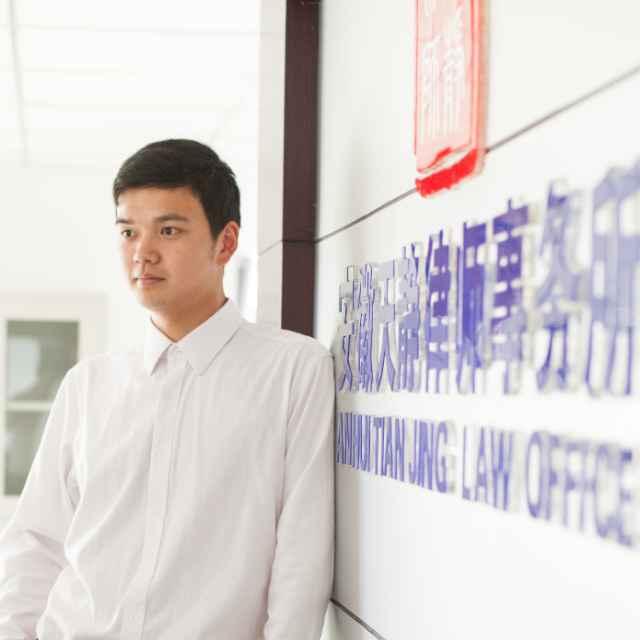 孙富强―安徽律师―15255942067