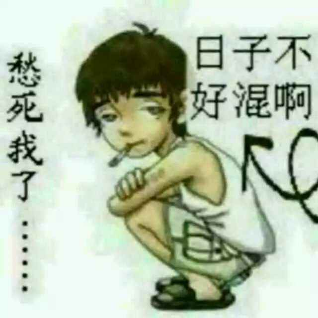 云水�U心