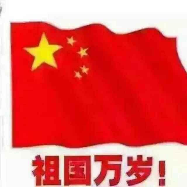 AAA白山铭扬―杨博翔