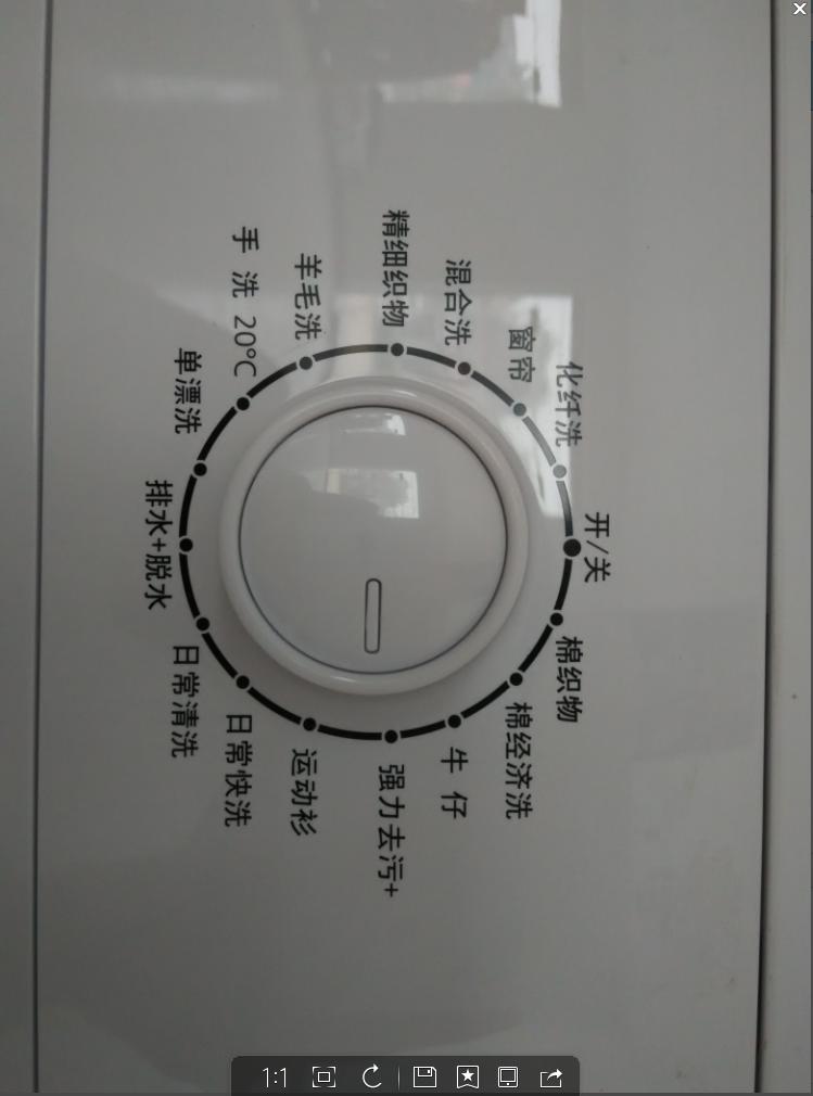 万宝滚筒式全自动洗衣机
