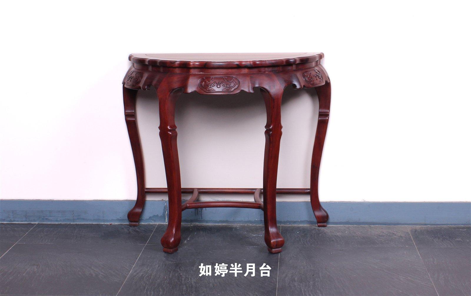 年年红红木家具_家居街