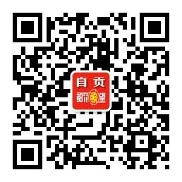 自贡都市网二维码