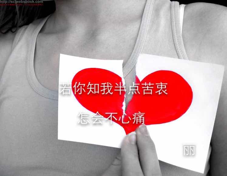 I ★need ☆ youじ☆ve