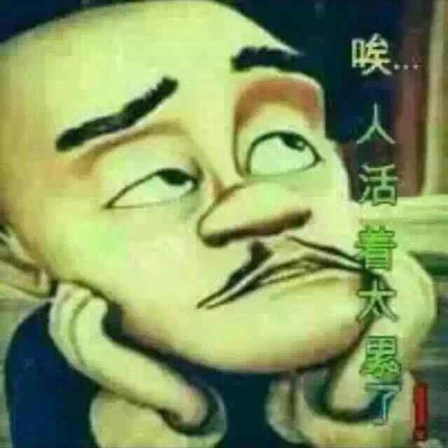 ______天秤男丶