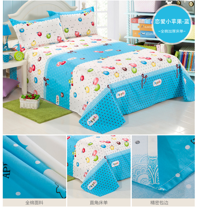 家具床单体手绘线稿