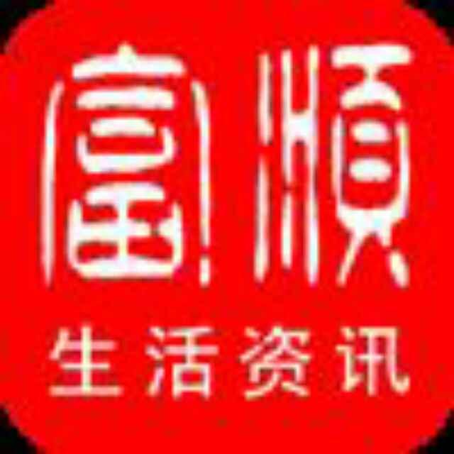 黑龙江快三app软件主页-彩经_彩喜欢顺生活