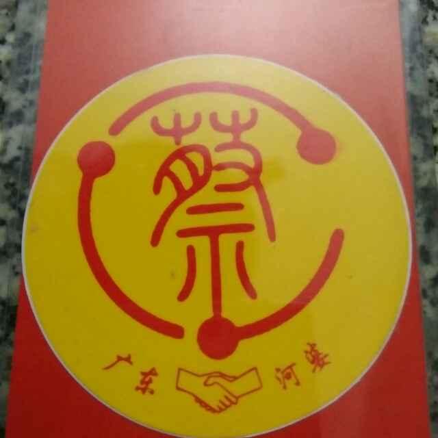 caizhaoyi