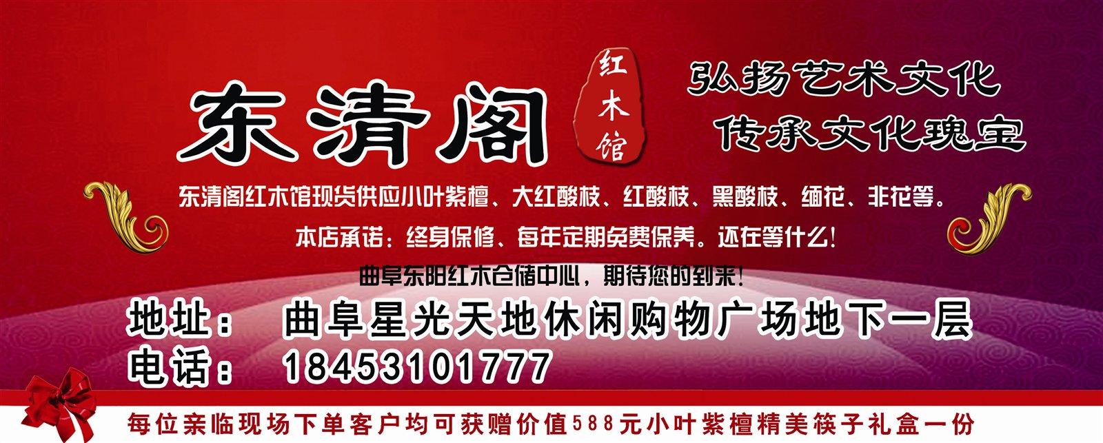 上海青岛高铁招聘-手机曲阜都市网