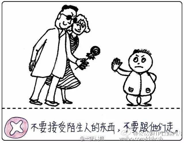 年级学生舒钰茗与爸爸舒志刚一起创作的《我走丢了怎么办》安全小漫画