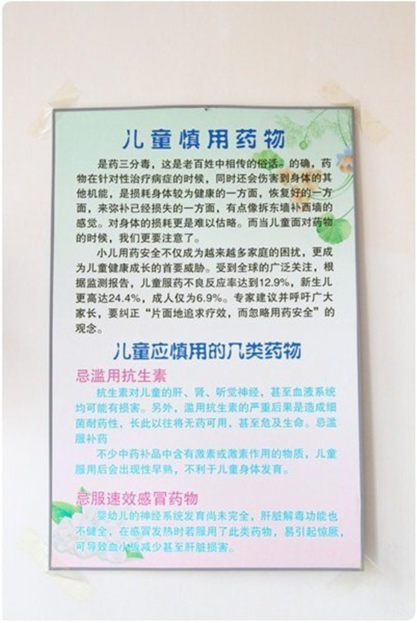 小儿保健推荐: (1)健脾保肺推拿:治疗并有效预防反复感冒.